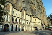Photo of Монастырь Острог в Черногории