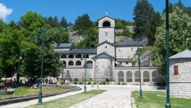Photo of Цетинский монастырь в Черногории