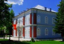 Photo of Экскурсия «Сердце Черногории»