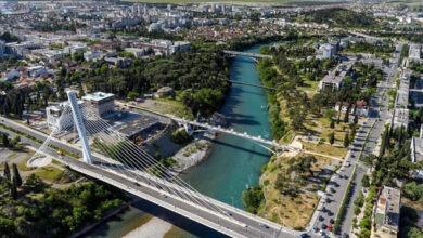 Photo of Подгорица — столица Черногории