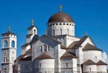 Photo of Экскурсии по монастырям Черногории