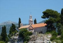 Photo of Женский монастырь Рустово в Черногории