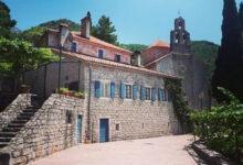 Photo of Монастырь Прасквица в Черногории